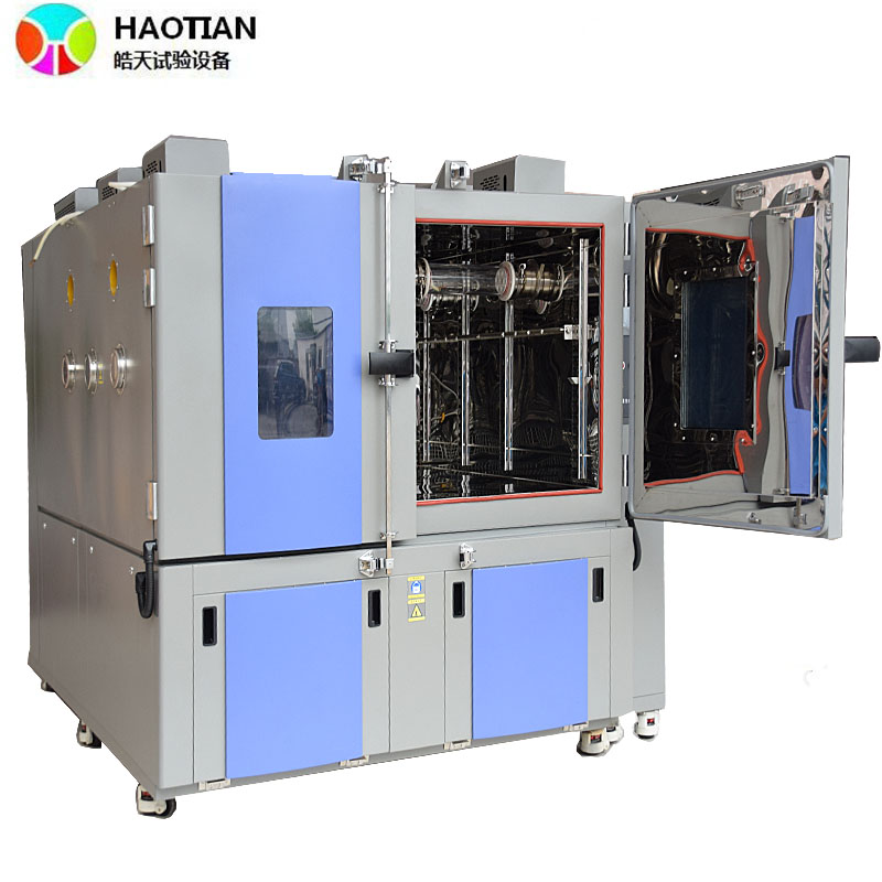凝露檢測氙弧燈老化試驗箱 HT-SQUN係列