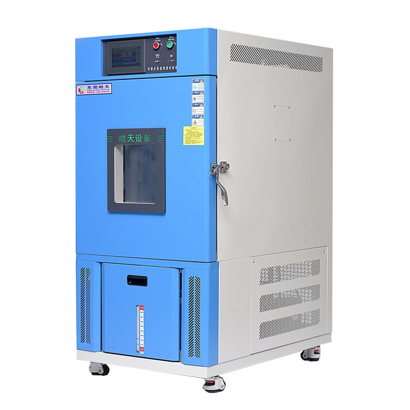 高校可程控標準恒溫恒濕實驗箱 SME-80PF