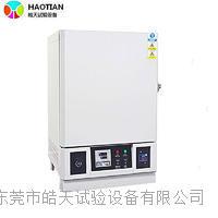 耐高溫恒定溫度環境變化試驗箱直銷廠家