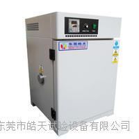 可非標定製高溫試驗箱直銷廠家 ST係列