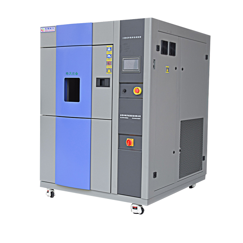 三槽式冷熱衝擊循環氣候試驗箱 TSD-100F-3P