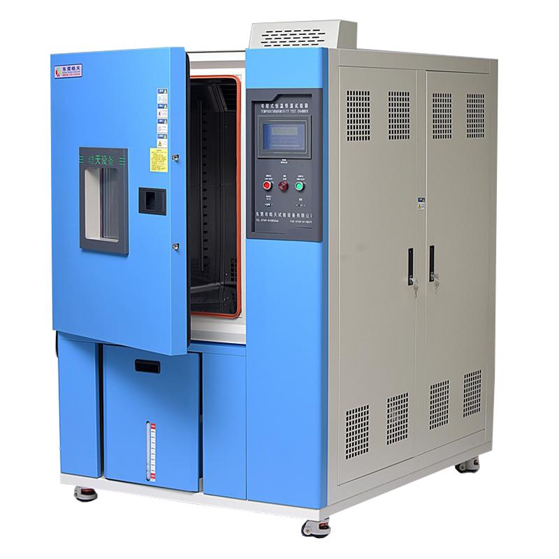 低濕型高低溫交變濕熱試驗箱 THD-225PF