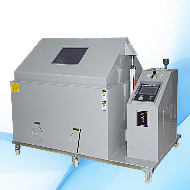 智能化複合式鹽霧腐蝕試驗箱 SH-90