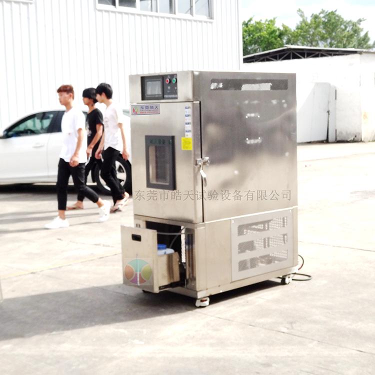 不锈钢立式小型恒温恒湿环境老化试验箱电子测试 SMB-150PF