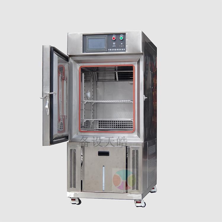 广东不锈钢立式小型恒温恒湿试验箱直销厂家 SMD-150PF