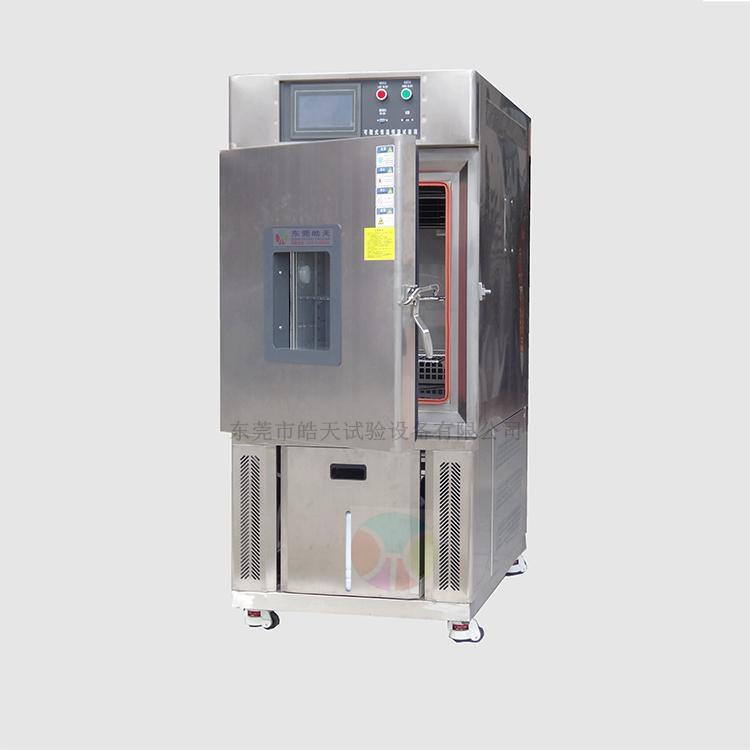 广东电子测试可编程式立式小型恒温恒湿试验箱不锈钢 SME-150PF