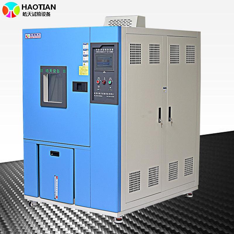 噪音低高低溫試驗箱直銷廠家 SMA-225PF