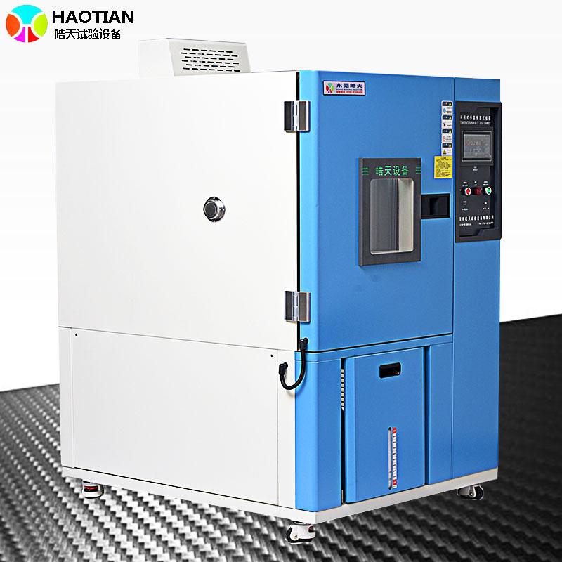 材料測試高低溫試驗箱SM係列直銷廠家 SMC-225PF