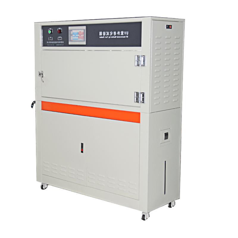 電鍍老化測試紫外線抗老化耐黃環境老化箱 HT-UV2
