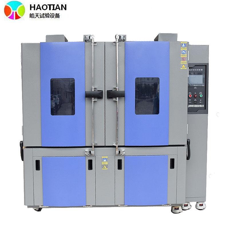 大型標準版氙燈老化模擬環境老化試驗箱 HT-QSUN-010