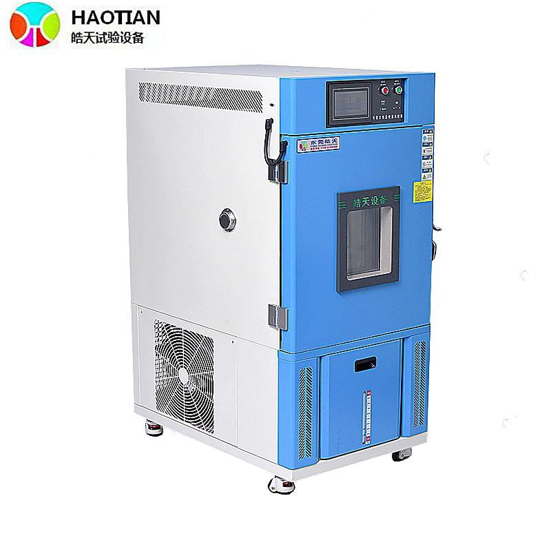塑料加速老化恒溫恒濕機 SME-80PF