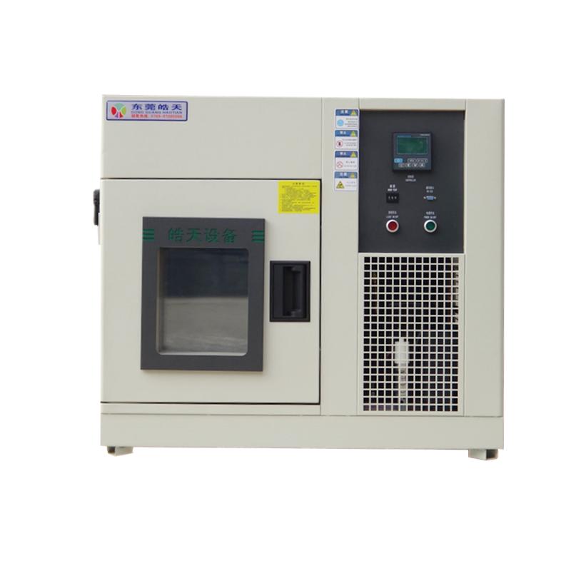 電腦顯示卡測試桌上型小型環境試驗箱直銷廠家 SMC-36PF