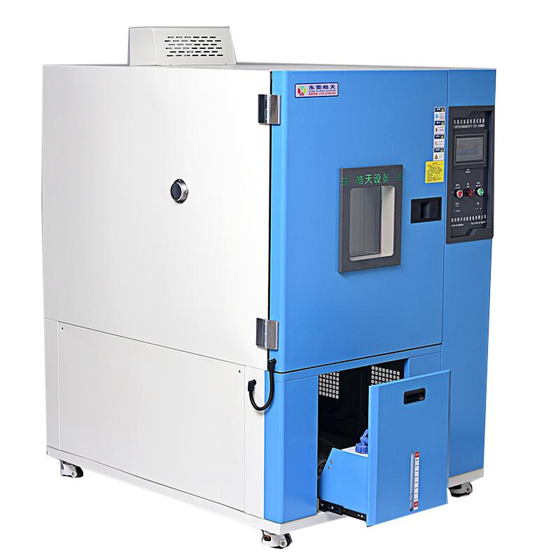油漆老化-70℃恒溫恒濕實驗箱 SME-225PF