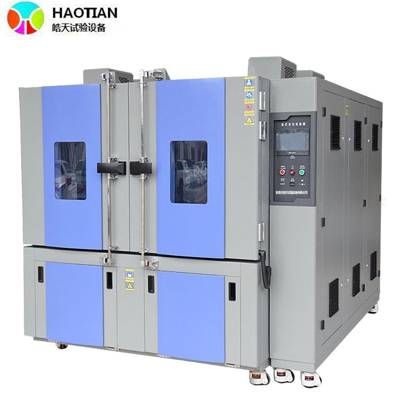 氙燈老化環境試驗箱直銷廠家 HT-QSUN