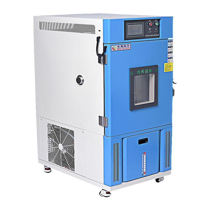 低濕型高低溫交變濕熱試驗箱 SME-80PF