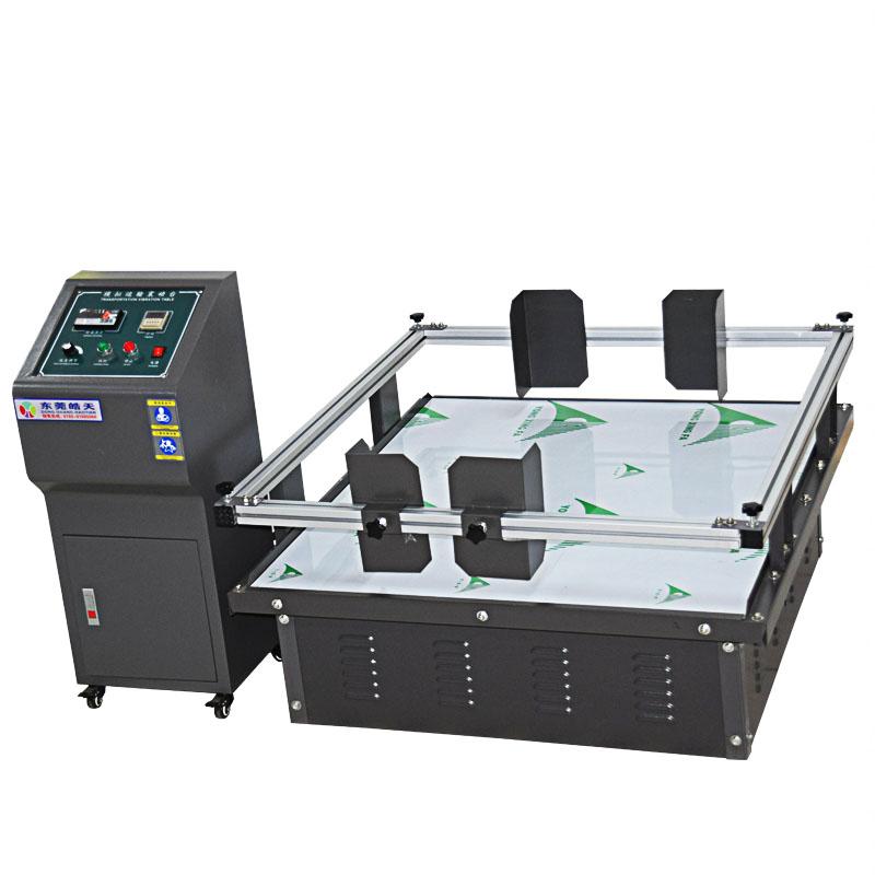 玩具振動模擬運輸試驗台直銷廠家