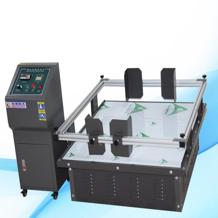 深圳模擬運輸振動台價格 HT-100NM