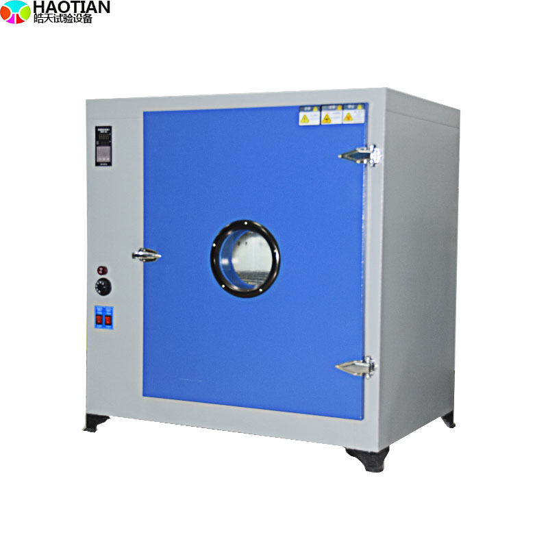 汽車塑膠品高溫老化試驗箱直銷廠家 ST-72