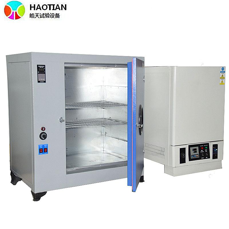 高溫老化測試環境試驗箱 ST-138