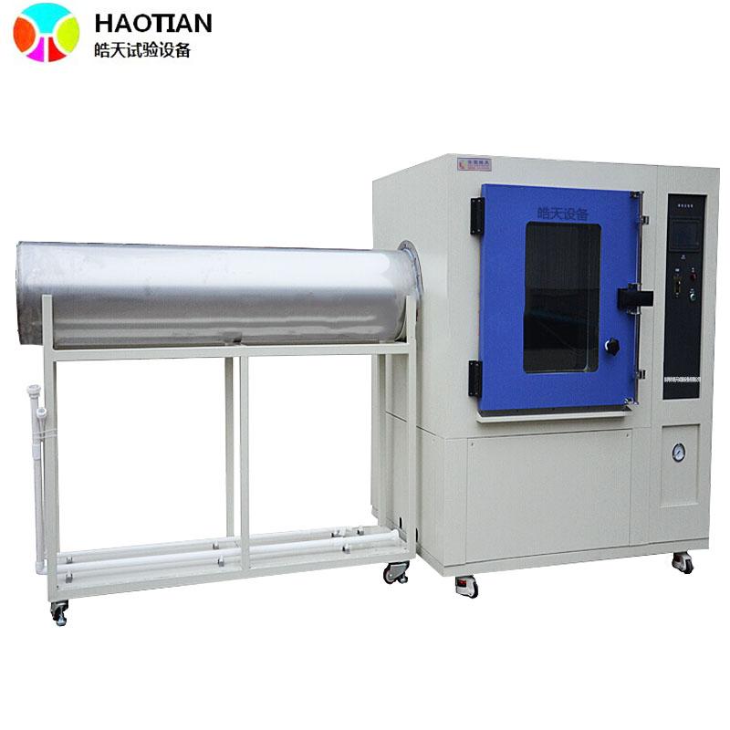 可靠性淋雨試驗箱 HT-IXP56