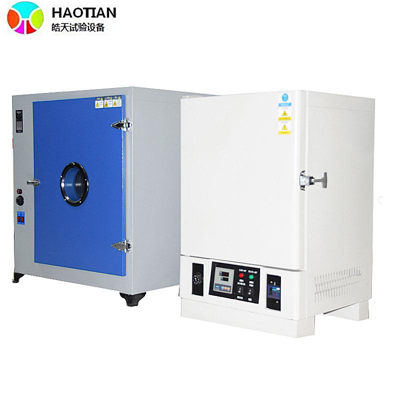 測試家電老化模擬高溫環境試驗箱直銷廠家 ST-72