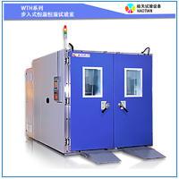 電子測試大型步入式環境試驗室