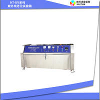 化妝品老化單功能紫外線老化試驗箱