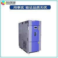 元器件測試高低溫低氣壓試驗箱 DTD-100PF-U