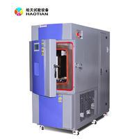 深圳高低溫低氣壓試驗箱保修2年 DTD-225PF-U