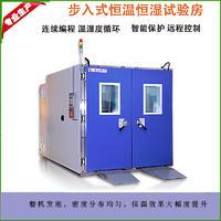 高低溫大型交變濕熱試驗房 WTH係列