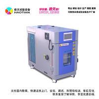 標準版36L桌上型濕熱加速試驗箱 SMD-36PF