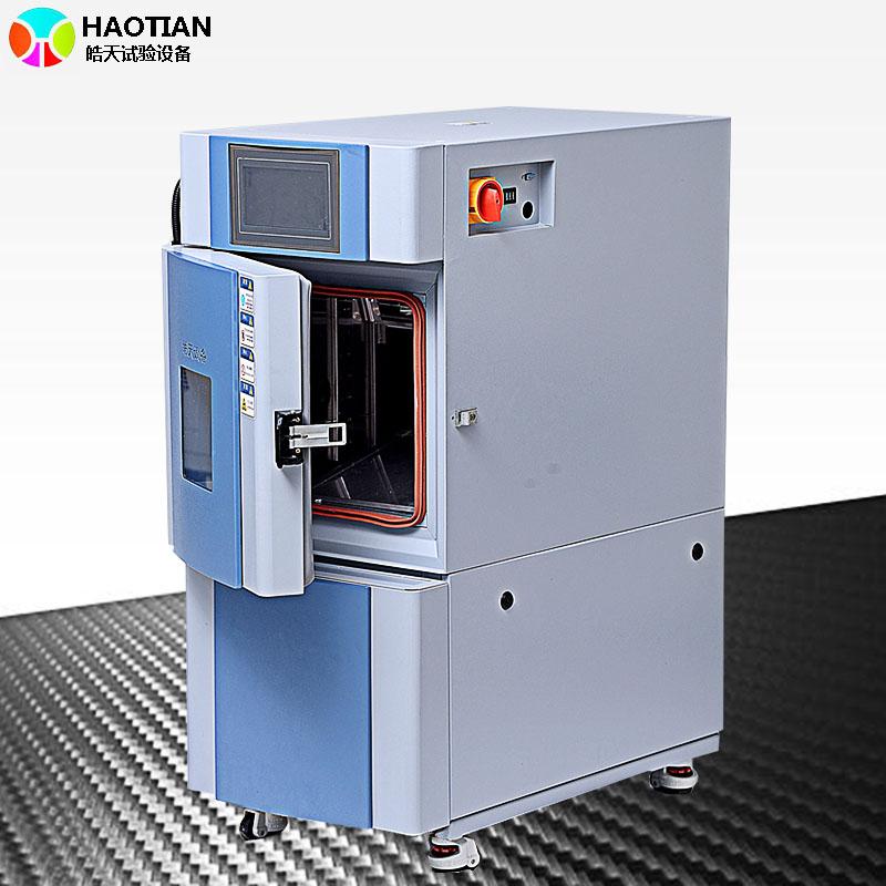 材料檢測22L小型環境溫濕度試驗機維修廠家 SMB-22PF