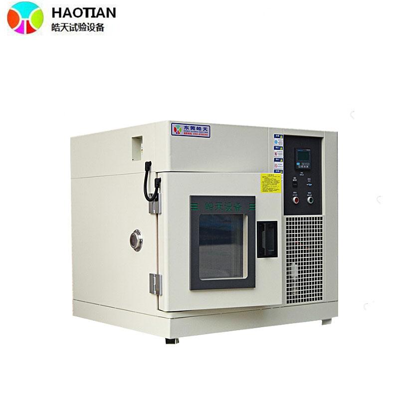桌上型溫濕度恒溫恒濕環境試驗箱/台式恒定高溫低濕試驗機直銷廠家 SMA-36PF