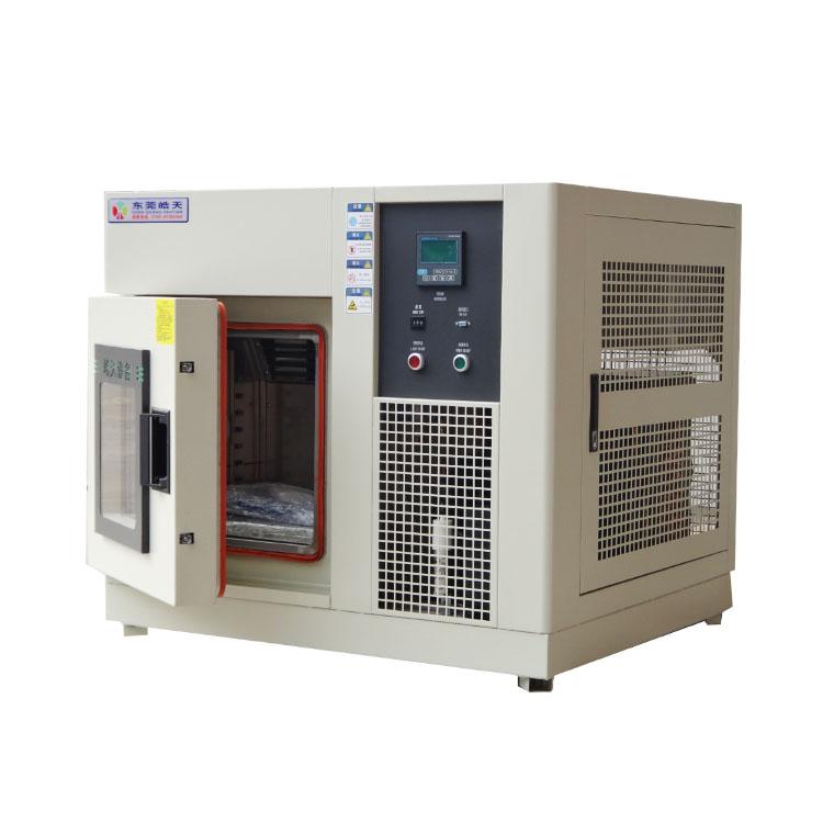 供應LED多用途36L桌上型恒溫恒濕試驗檢測工作箱 SMD-36PF