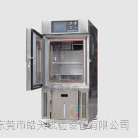 可程式高低温湿热试验箱 SMC-80PF