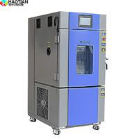求购交变湿热试验箱&2020年*新节能机型
