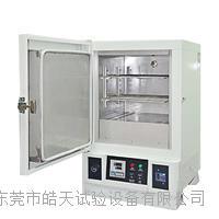 高溫試驗箱 合欢视屏无限播放污恒溫箱技術要求 ST-49
