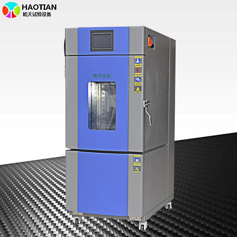 湖北省電子測試恒溫恒濕試驗箱直銷廠家 SMA-150PF