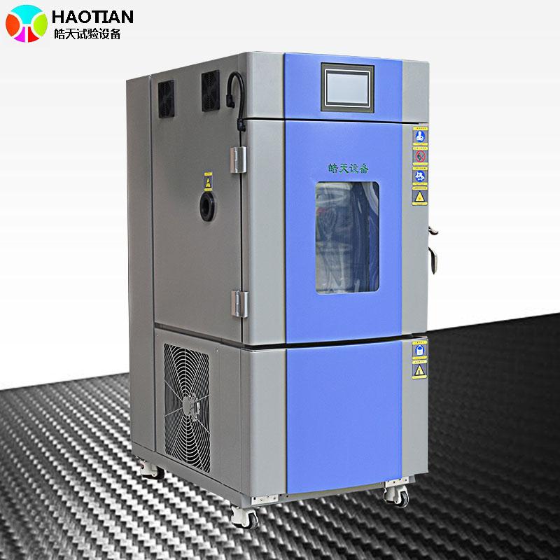 珠海電器設備測試恒溫恒濕試驗箱 溫濕度檢測係統 SMB-150PF