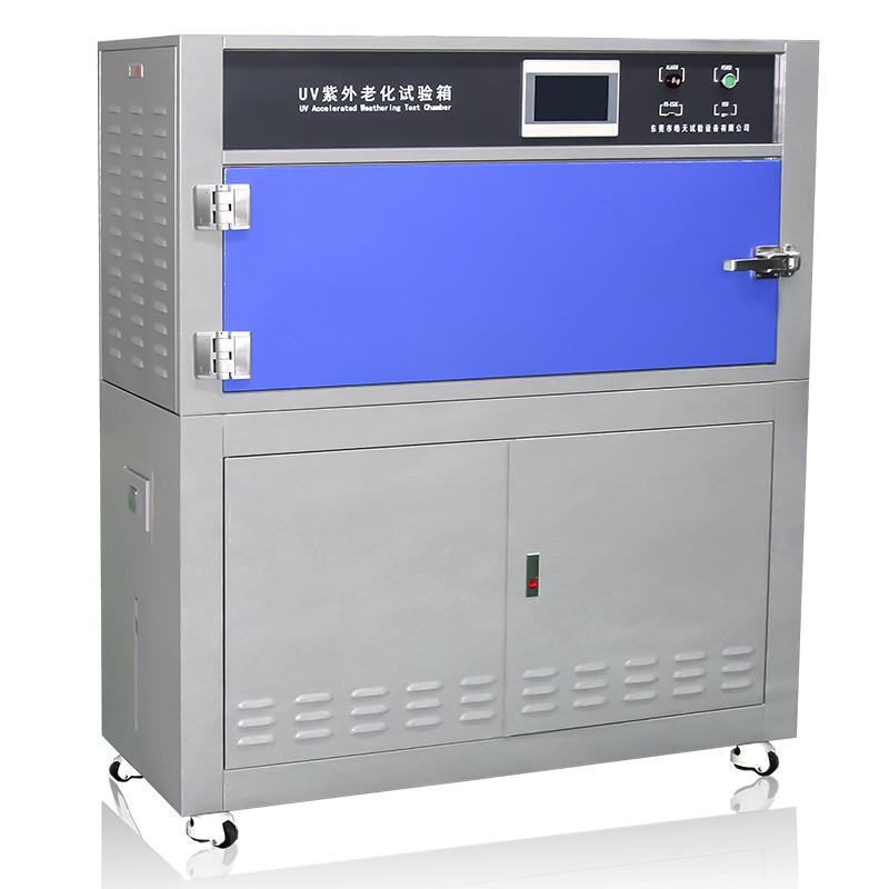可測控紫外光加速耐氣候試驗箱 HT-UV2