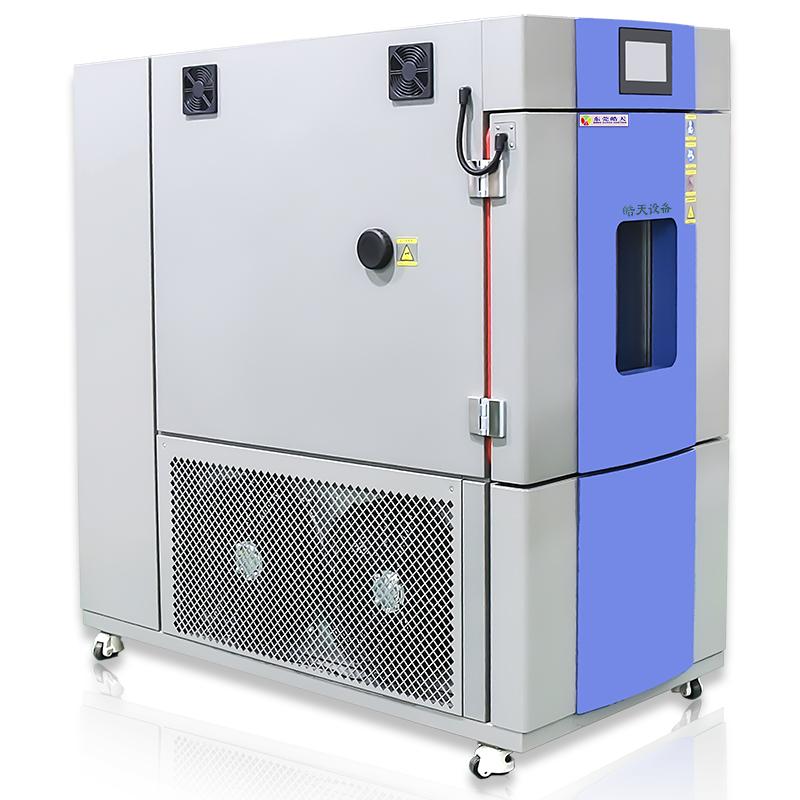 可程序設定恒溫恒濕試驗箱216L SMB-216PF