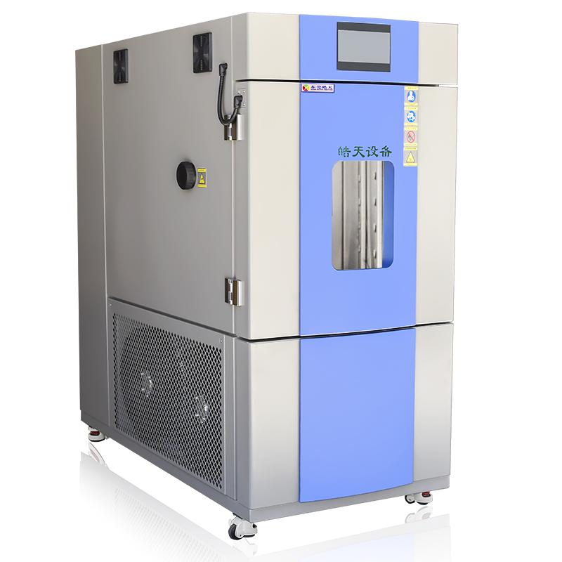 led光伏恒溫恒濕測試機廠家 SMC-216PF