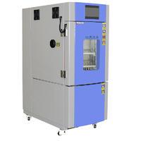 80L标准高低温试验箱