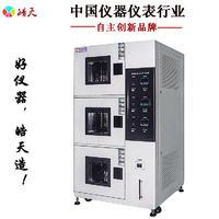 复层式恒温恒湿试验箱东莞厂家 SPA-36PF-3P