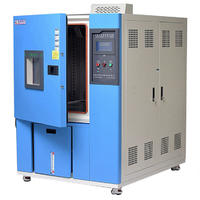 合欢视屏225升标准高低温试验箱货源足