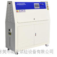 紫外線耐黃化老化試驗機合欢视频下载污 HT-UV3