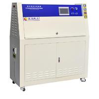 海南UV紫外光老化試驗箱技術信息 HT-UV3