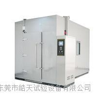 廠家銷售高溫老化房深圳報價 ORT-2000U
