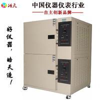 合欢视频下载污设备两层式恒温恒湿试验箱