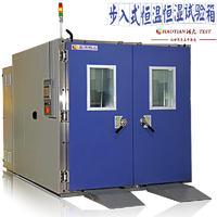 生產廠家恒溫恒濕實驗室定製 WTH-8F